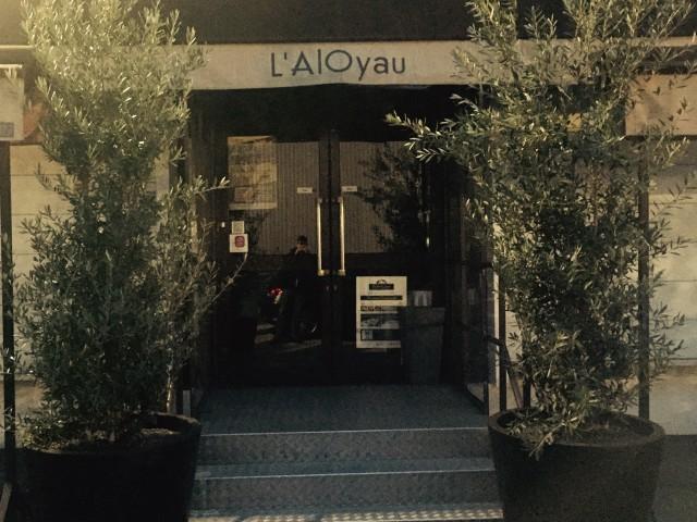 L'Aloyau